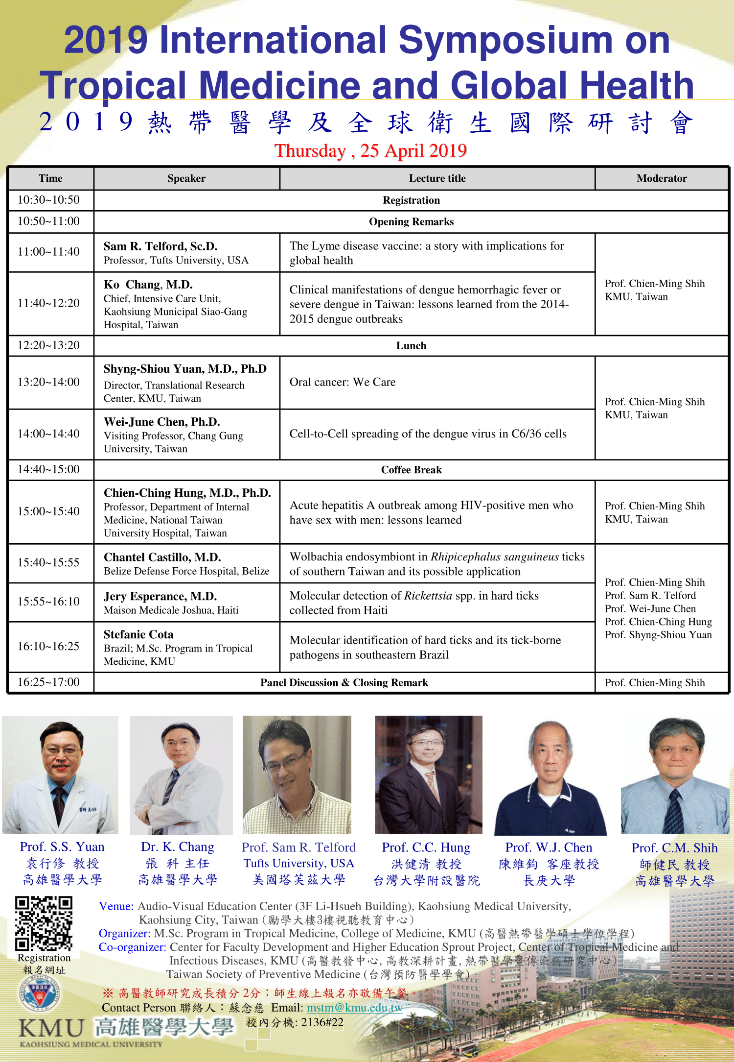 2019 International Symposium on Tropical Medicine and Global Health R2